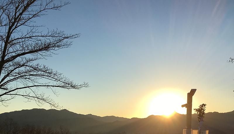 稲垣リフォーム 謹賀新年