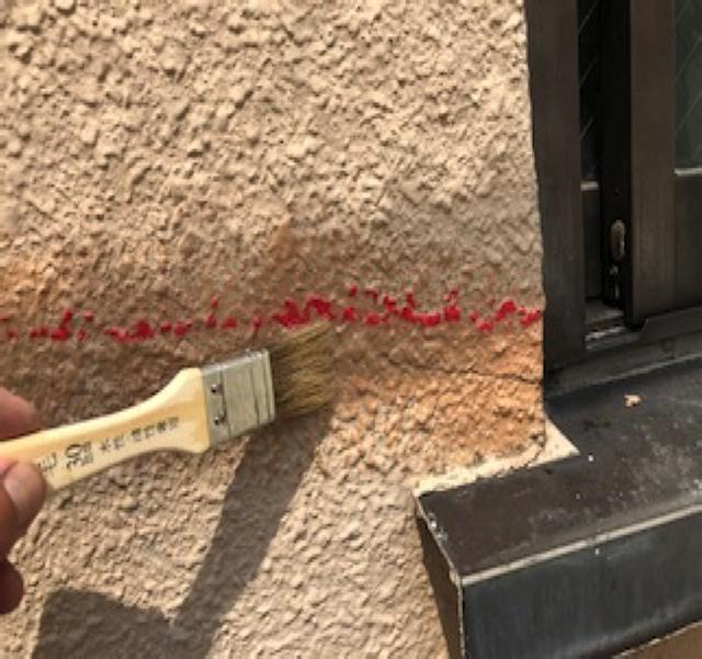 東京港区Nマンション外壁防水工事 大きいクラック プライマー塗布