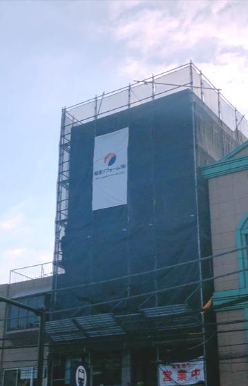 横浜市 外壁 防水 塗装 シーリング 雨漏り