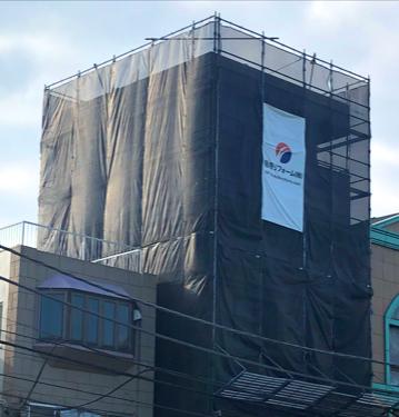 神奈川県横浜市Sマンション 改修工事開始