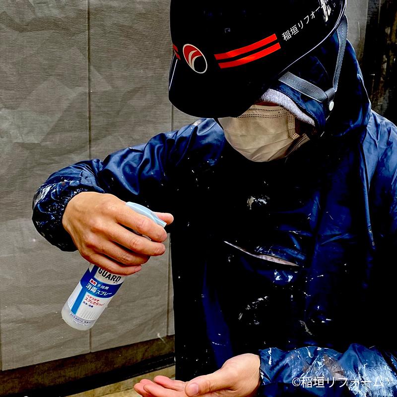 新型コロナウイルス感染症予防 建設業 外壁防水 塗装